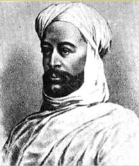 drawing of a man with a white turban and a dark beard