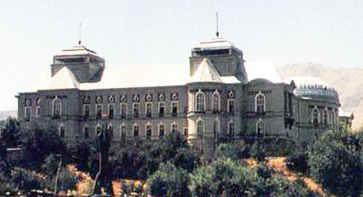 a large official building in Afghanistan