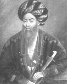 drawing of a Central Asian man in a big turban and a long beard