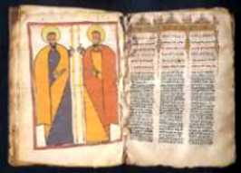 Book from Aksum showing a saint with the Roman emperor Honorius (about 1400 AD)