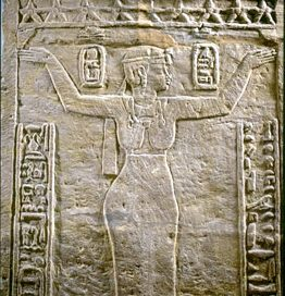 Queen Amanitore of Sudan (1-25 AD) with both Egyptian and Meroitic hieroglyphs.