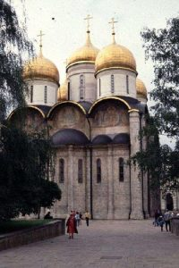 A church with five small gold domes