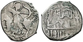 silver coin of Toregene with a woman shooting a bow and arrow