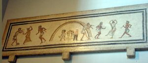 A Roman mosaic of people dancing from the Vatican Museum in Rome, Italy