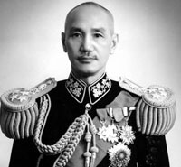 photo of Chiang Kai-Shek - a Chinese man in a fancy European-style military uniform