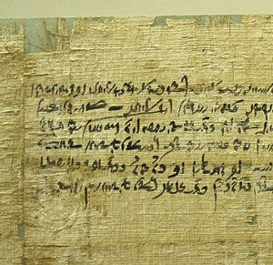 Part of a contract written in demotic hieroglyphs