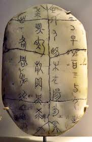 Oracle bone with Chinese characters written on it: ancient China religion