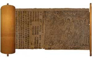 Wong Jei's block-printed scroll, 868 AD