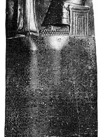 Code of Hammurabi: a hard shiny black stone, rounded at the top, with lots of writing on it and a man in front of a seated god