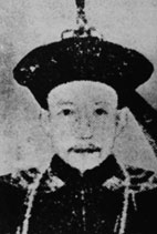 drawing of a Chinese man in a dark hat and mandarin collar