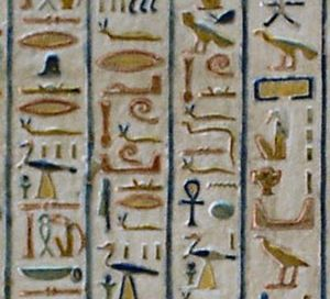 Egyptian hieroglyphs on a New Kingdom temple wall (Luxor)