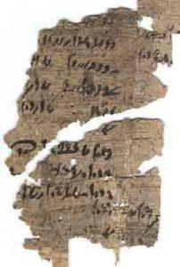 Land register in demotic writing (200s BC), now at Duke University