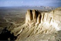 Limestone cliffs in Saudi Arabia