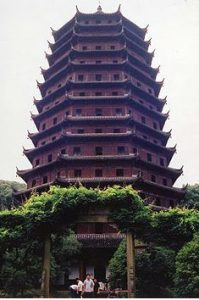 A tall pagoda with many stories