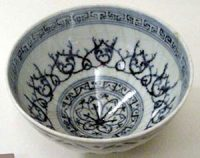 bowl with blue patterns on white background