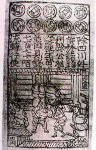 Chinese paper money: Ancient China trade