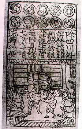 Books like the china study