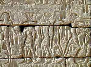 Philistines on the Egyptian temple at Medinet Habu