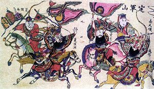 Chinese painting of a battle