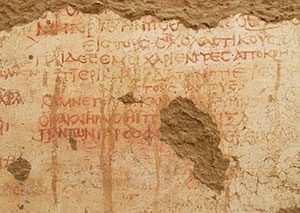A quote from the Odyssey on a school wall in Upper Egypt