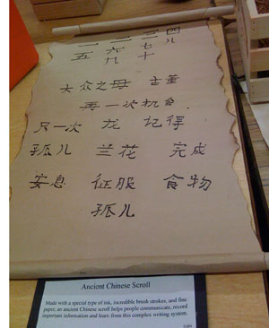 Chinese scroll project
