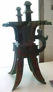 Shang bronze pitcher standing on three legs