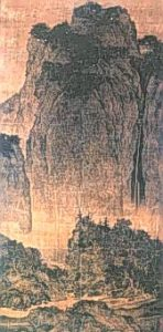 Landscape painting in ink with rocks and trees and a river: Ancient Chinese art