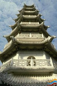 Another Song Dynasty pagoda (Hong Kong)