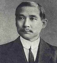 photo of Sun Yat-Sen (1925) - a Chinese man in European suit