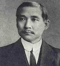 photo of Sun Yat-Sen (1925) - a Chinese man in European suit