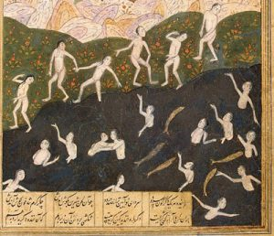 Men and women swimming in Iran (1541 AD)