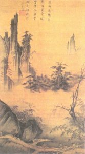 T'ang Dynasty landscape painting and poem