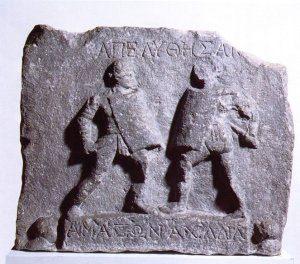 Roman women fighting as gladiators ca. 150 AD (Halicarnassus, now in the British Museum)