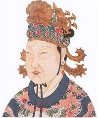 Empress Wu - a Chinese woman with a fancy hat on