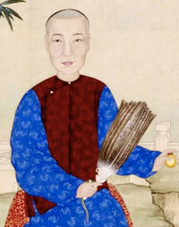 drawing of a pale Chinese man wearing a red vest over a fancy blue shirt