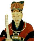 painting of a Chinese man looking serious