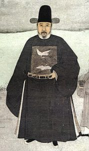 painting of a Chinese man standing wearing black robes