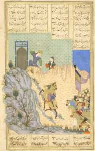 A page from Ferdowsi's Shahnameh, from Herat, Afghanistan, about 1444 AD. Now in the Fitzwilliam Museum, Cambridge