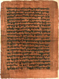 Atharva Veda manuscript: an Indian medical book