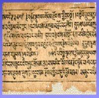 Sanskrit version of theRig Veda