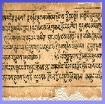 Sanskrit version of the Rig Veda