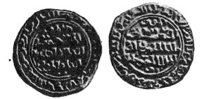 Coin of Shajar al-Durr, with Arabic writing