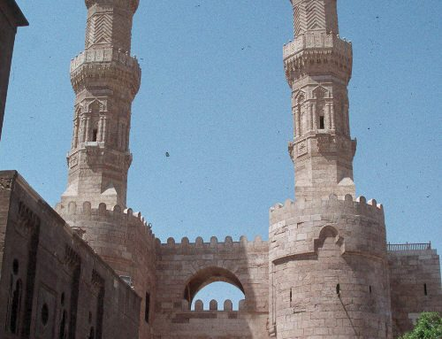 Who were the Fatimids? – Medieval Islam