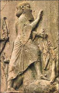 Darius I, from the Behistun Inscription in Iran