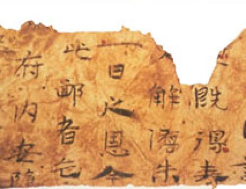 Who invented paper? Ancient China and the history of paper