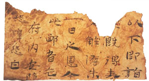 Early Chinese paper: History of paper - who invented paper?