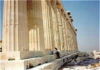 Parthenon columns showing the entasis - the optical illusion
