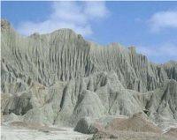 Gedrosia Desert