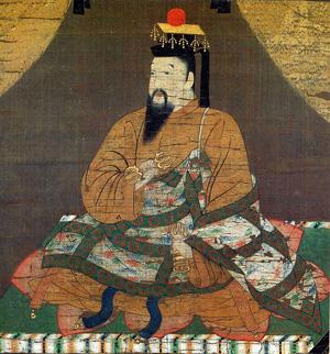 Emperor Go-Daigo (1300s AD)
