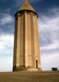Tomb of the scholar Qabus, Gurgan, Iran (built about 1010 AD)